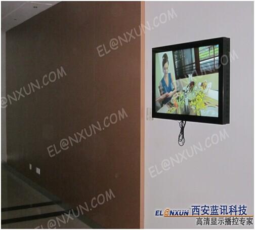 陕西省联通公司信息展示系统采用西安蓝讯多媒体信息发布系统