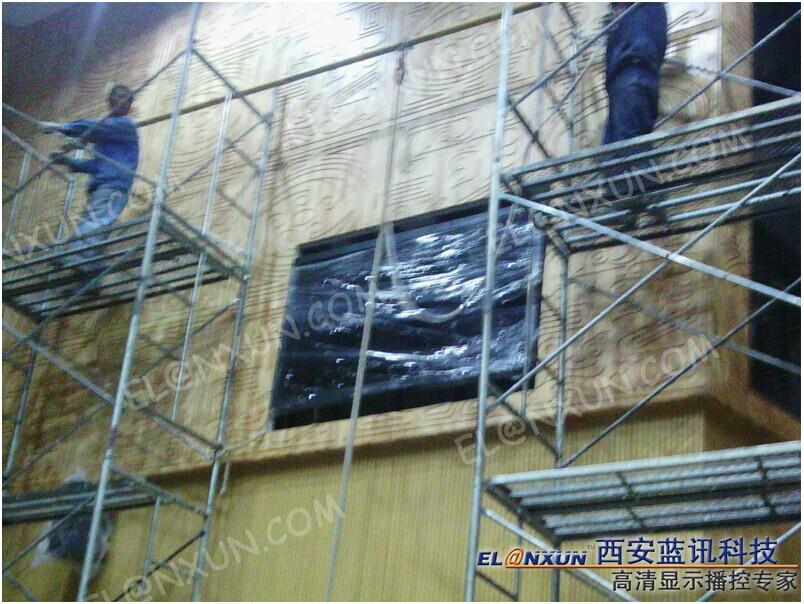 黄陵文化艺术中心启用西安蓝讯82寸液晶显示屏