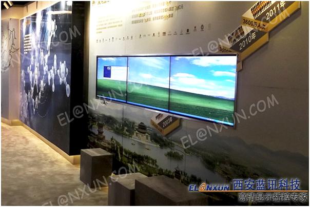 曲江文化产业投资集团液晶大屏幕拼接系统项目