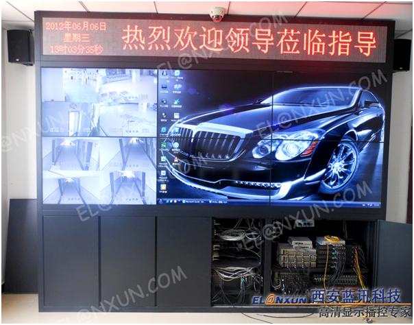咸阳机场武警特勤中队停机坪监控中心液晶大屏幕拼接系统项目