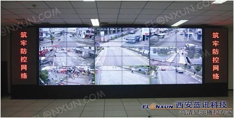 汉中地区公安指挥中心监控系统部署西安蓝讯大屏幕拼接系统