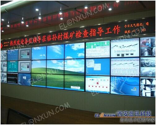 新汶矿业集团孙村煤矿大屏幕液晶拼接系统