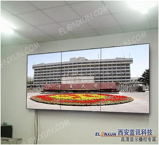 宁夏大学数字化信息建设启用西安蓝讯46英寸液晶大屏拼接系统