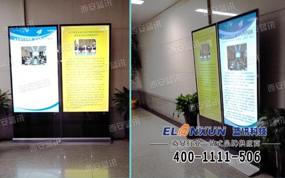 陕西省税务局广告机