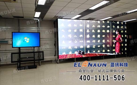 西安某大学液晶拼接屏系统