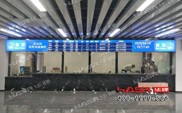 西安某客运站信息发布一体机项目