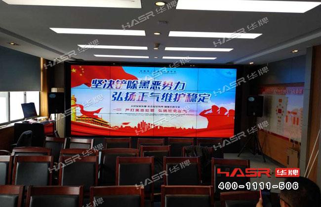 西安某政府信访接待中心拼接屏项目