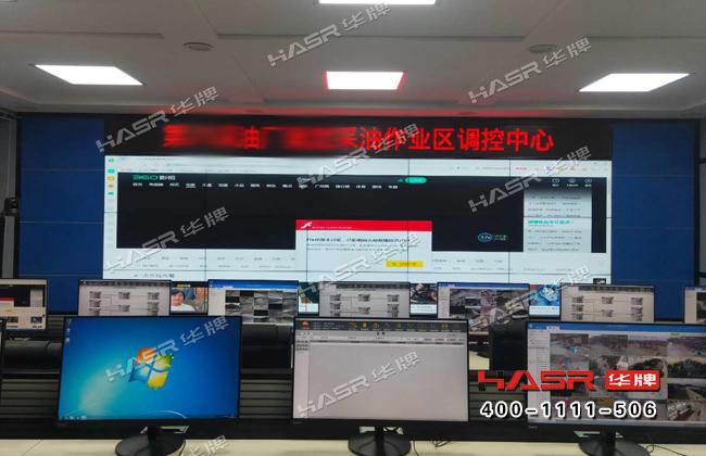 长庆油田调控中心46寸液晶拼接屏项目