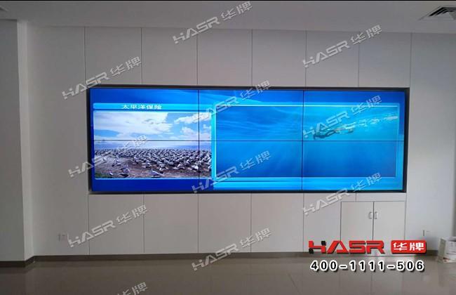 太平洋保险分公司55寸液晶拼接屏项目