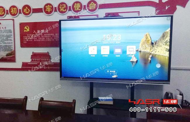 庆阳地区镇政府党建会议室大尺寸会议平板项目