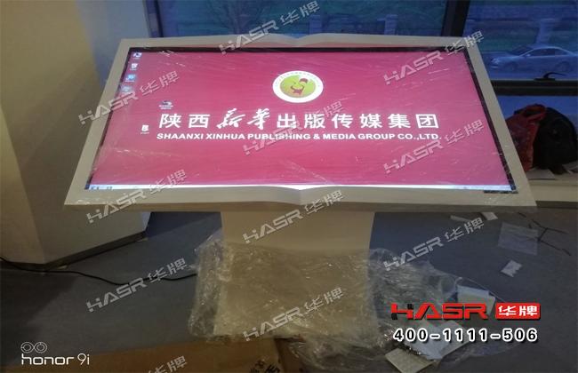 陕西出版传媒大厦-55英寸嵌入式触摸一体机项目