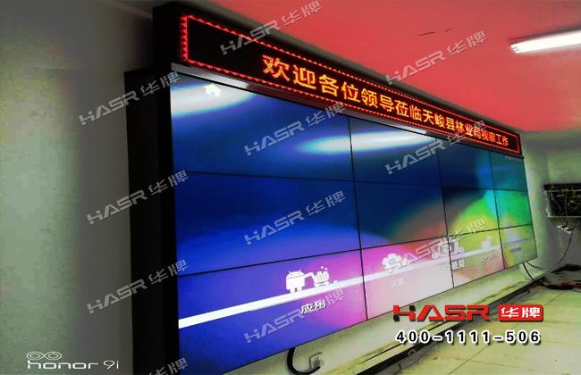 青海天峻县林业局46英寸拼接屏、LED条屏项目