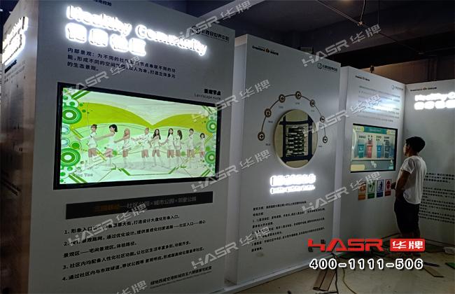 咸阳空港新城绿地10寸壁挂广告机项目