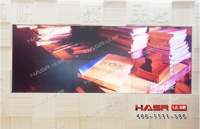 陕西新华出版传媒大厦55英寸拼接屏项目